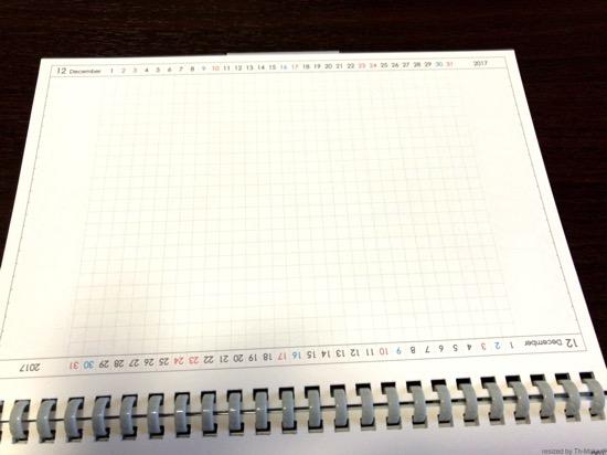 プロジェクト管理表