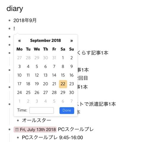 Date input