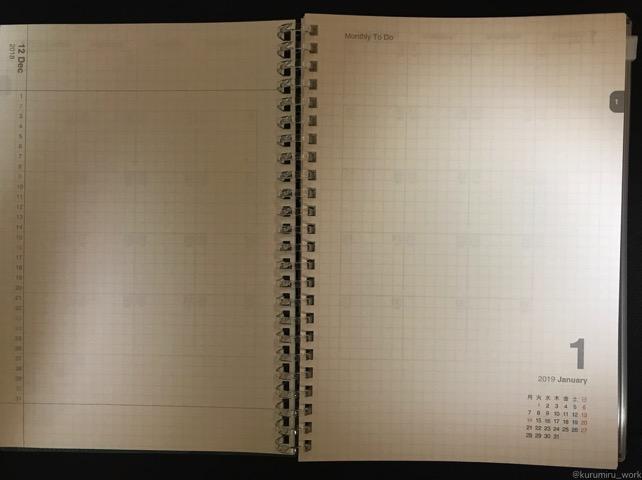 Monthplan