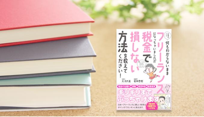 Zeihon books